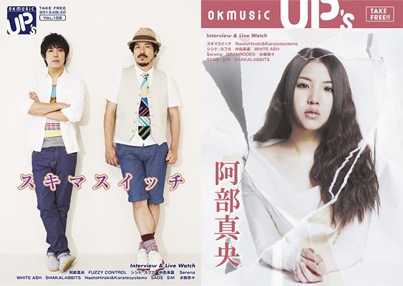 Vol.108 / 8月号