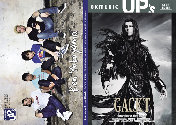 Vol.133 / 9月号