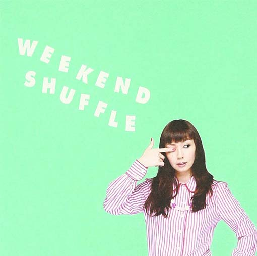 「Take Me Out to the Ballgame」収録アルバム『WEEKEND SHUFFLE』/土岐麻子