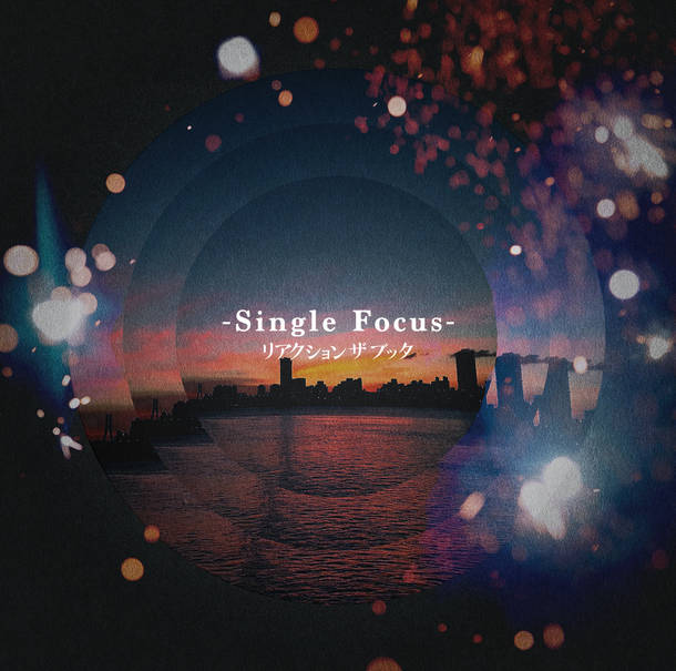 ミニアルバム『Single Focus』