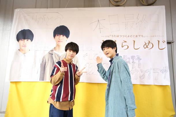 12月2日(日)@東京・タワーレコード渋谷店屋上 スカイガーデン Photo by 大庭 元