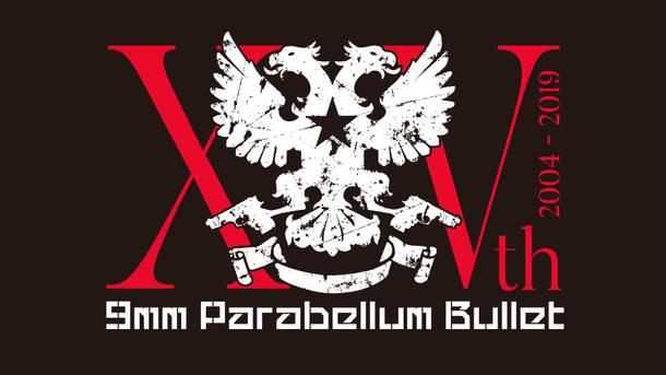 9mm Parabellum Bullet 15th Anniversary ロゴ