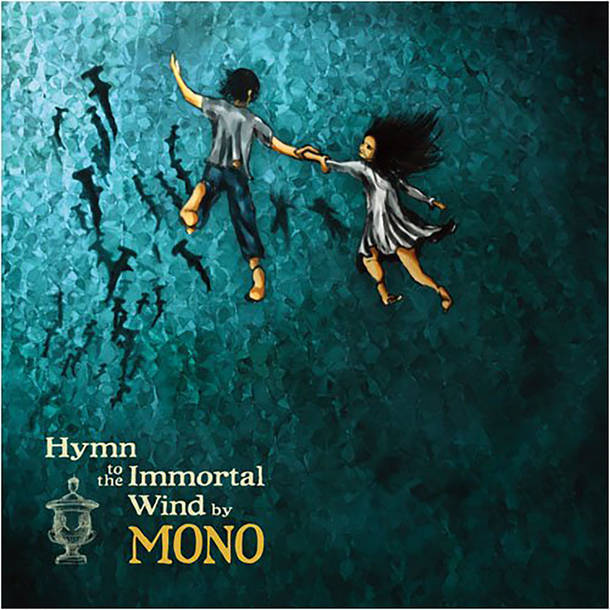 「Ashes In The Snow」収録アルバム『Hymn to the Immortal Wind』/Mono