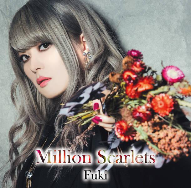 アルバム『Million Scarlets』【通常盤】