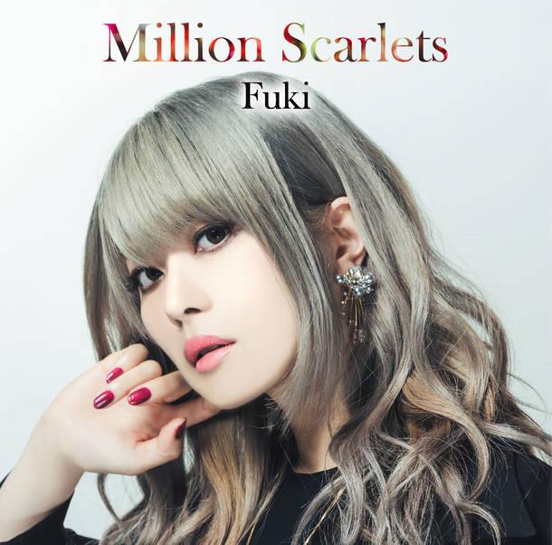 アルバム『Million Scarlets』【豪華盤(DVD付)】