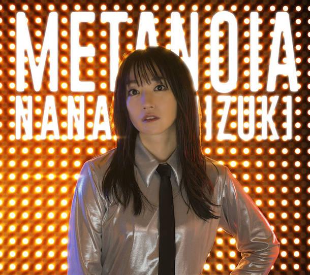 シングル「METANOIA」