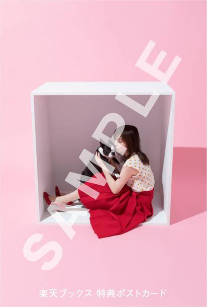 アルバム『おはこ』購入者特典ポストカード:楽天ブックス