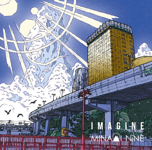 EP『IMAGINE』【通常盤】