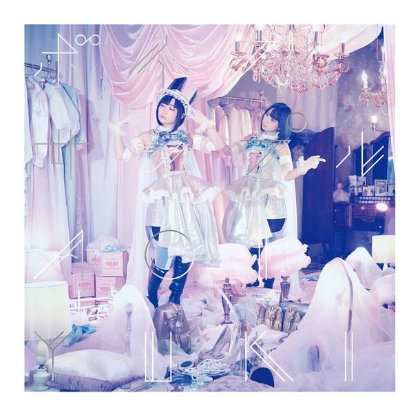 アルバム『ボイスサンプル』【CD+Blu-ray】