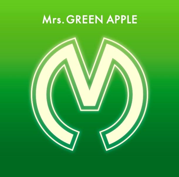 アルバム『Mrs. GREEN APPLE』