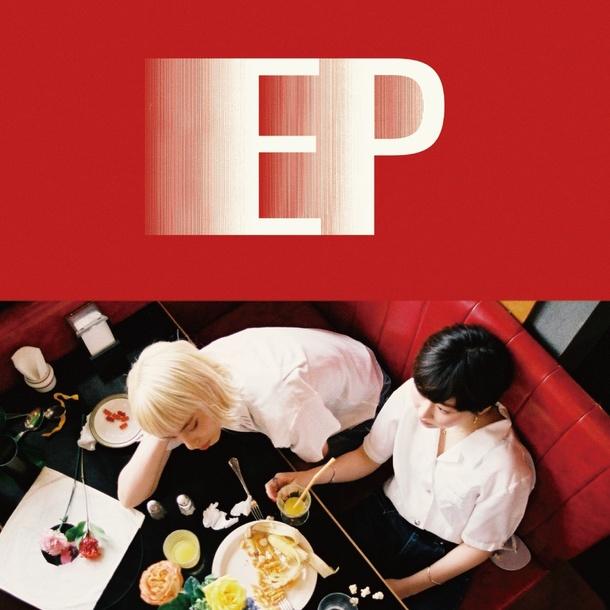 EP『EP』