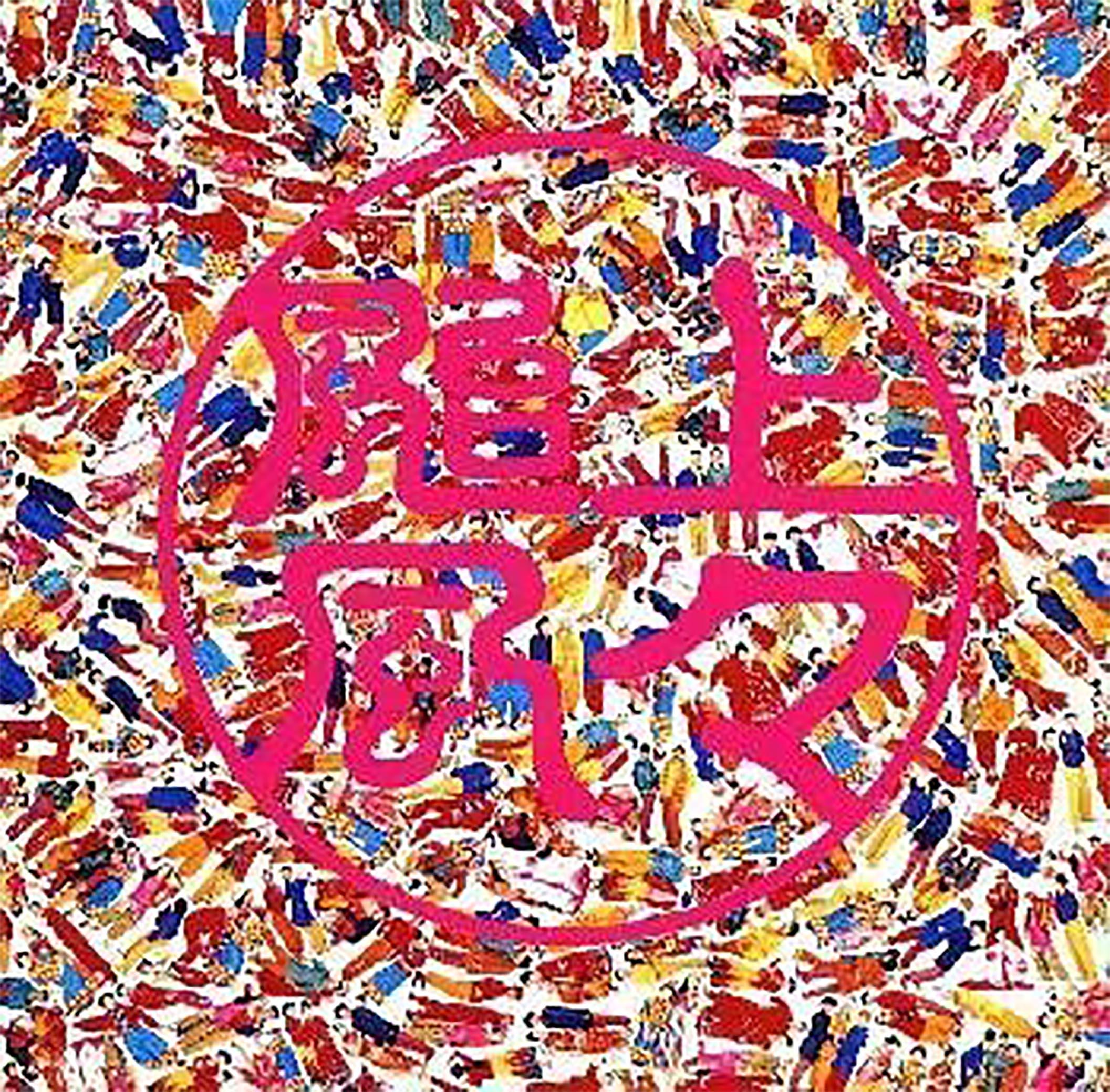 「愛より青い海」収録アルバム『上々颱風2』/上々颱風