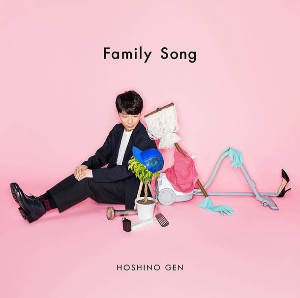 シングル「Family Song」/星野 源