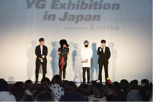 BIGBANGが日本最大エキシビジョン開催前日イベントをサプライズ訪問 (okmusic UP\'s)