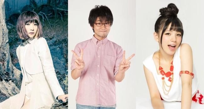 「電波諜報局」3周年記念イベントに出演する 番組レギュラー陣(写真左より、May'n、鷲崎健、Machico)