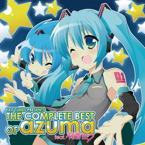 『EXIT TUNES PRESENTS THE COMPLETE BEST OF azuma feat. 初音ミク』ジャケット画像 (C)Crypton Future Media, Inc. ALL RIGHTS RESERVED VOCALOIDはヤマハ株式会社の登録商標です。