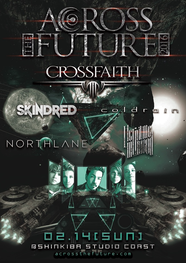 「ACROSS THE FUTURE 2016」ポスター