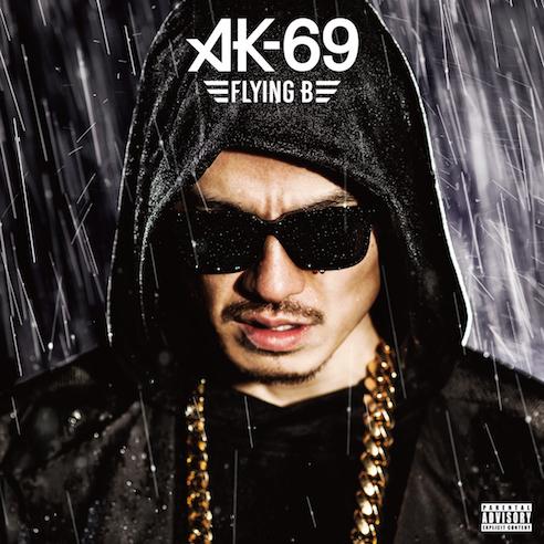 シングル「Flying B」【初回限定盤】(CD+DVD)