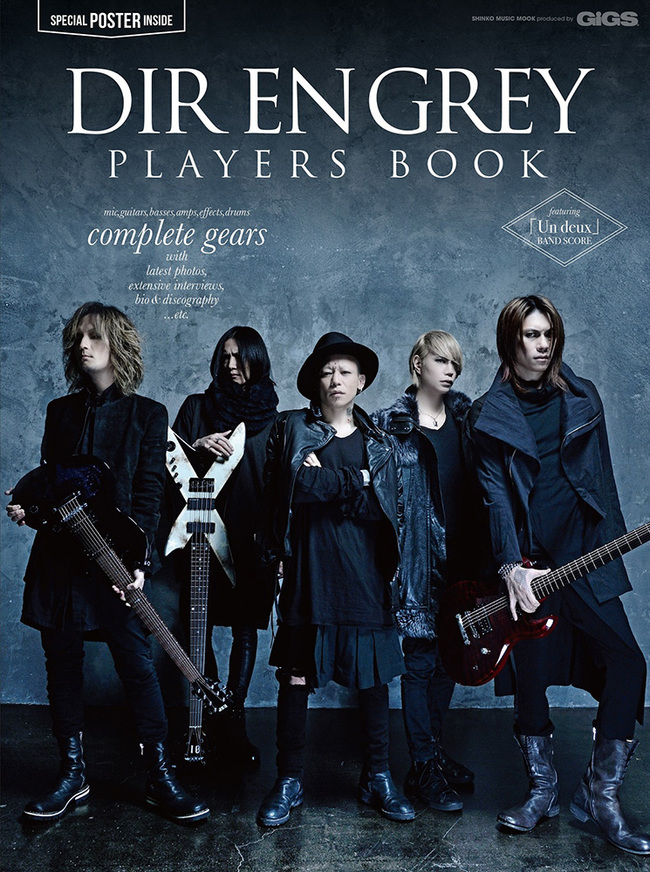 『DIR EN GREY PLAYERS BOOK』