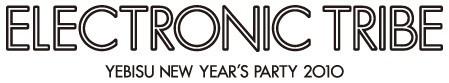 """12月31日(木)恵比寿ザ・ガーデンホール/ザ・ガーデンルームで開催される『""""ELECTRONIC TRIBE""""YEBISU NEW YEAR'S PARTY2010』 (c)Listen Japan"""