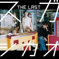 スガ シカオ『THE LAST』ジャケット画像