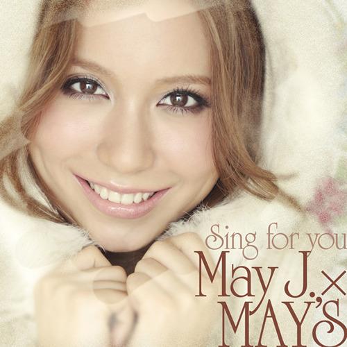 好評レンタル中のMay J.×MAY'S「Sing for you」 (c)Listen Japan