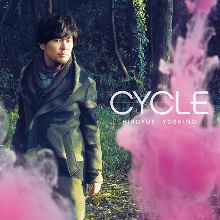 吉野裕行『CYCLE』通常盤ジャケット