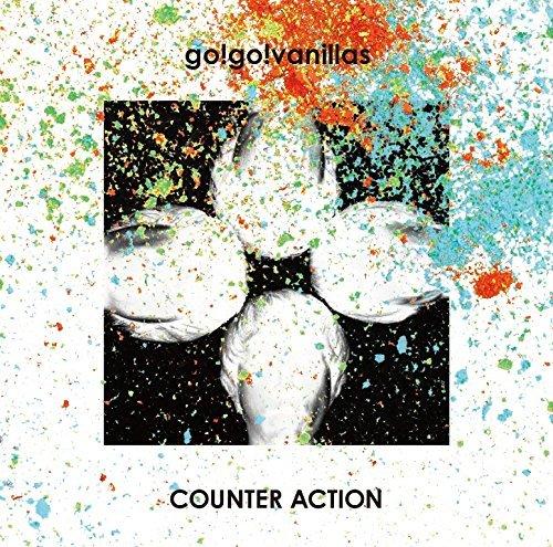 go!go!vanillas「カウンターアクション」のジャケット写真