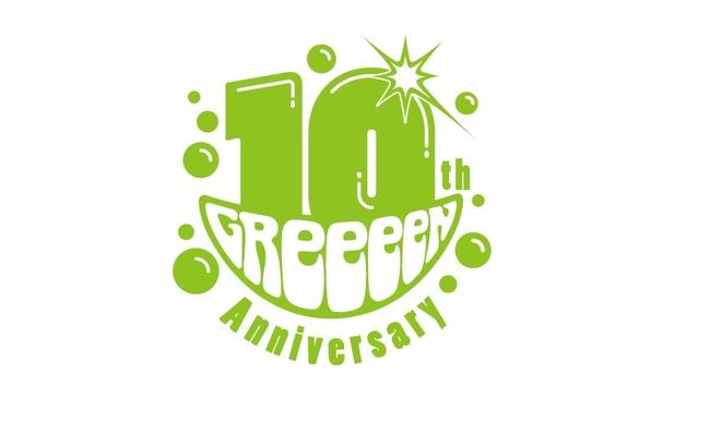 GReeeeN 10周年ロゴ