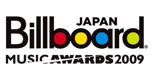新たに新設された「ビルボード・ジャパン・ミュージック・アワード2009」 (c)Listen Japan