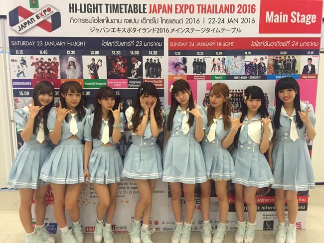 「JAPAN EXPO THAILAND」@セントラルワールド