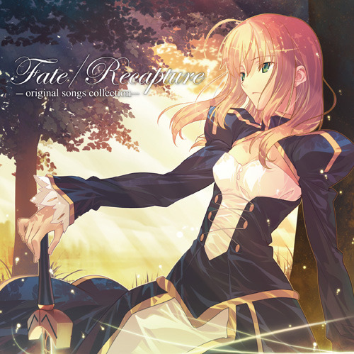 武内崇描き下ろし、『Fate/Recapture-original songs collection-』ジャケット画像 (c)C)TYPE-MOON / Fate-UBW Project.