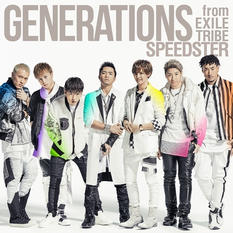 アルバム『SPEEDSTER』【通常盤】(CDのみ)