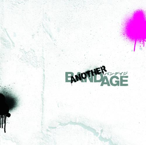 映画『BANDAGE バンデイジ』サウンドトラック『ANOTHER BANDAGE』(C)2010「BANDAGE」製作委員会 (c)Listen Japan