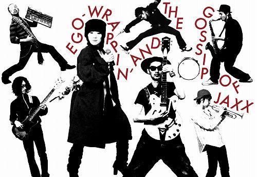 2009年も年末恒例ライヴを開催するEGO-WRAPPIN' (c)Listen Japan