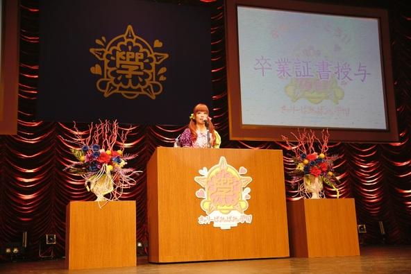 2月25日にSHIBUYA-AXにて『きゃりーぱみゅぱみゅ学園 合同卒業式』開催 photo by 石井亜希 (okmusic UP\'s)