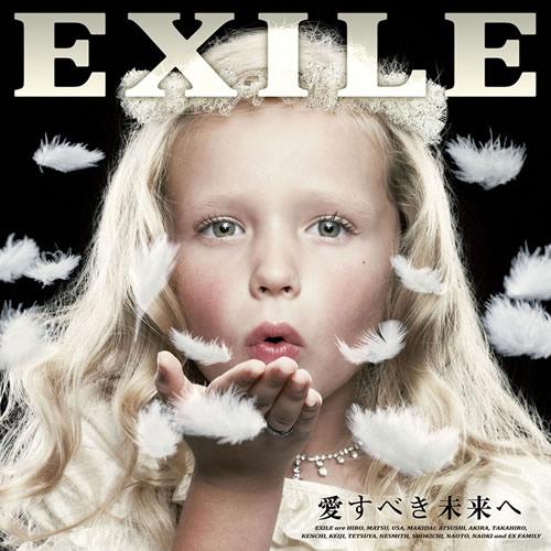 10日で130万枚を売り上げたEXILE最新アルバム「愛すべき未来へ」 (c)Listen Japan