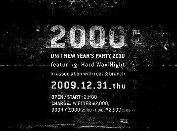 _代官山UNIT(東京)、カウントダウンに『Hard Wax Night』!! (c)Listen Japan