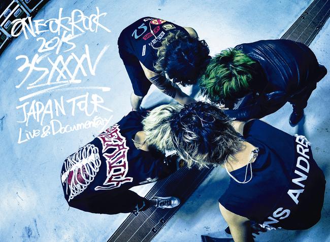 DVD & Blu-ray『ONE OK ROCK 2015 35xxxv JAPAN TOUR LIVE&DOCUMENTARY』
