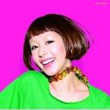 デビュー5周年。初ベストの発売も決定した木村カエラ (c)Listen Japan