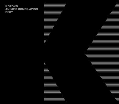 KOTOKO『KOTOKO ANIME'S COMPILATION BEST』初回限定盤ジャケット画像 (c)ListenJapan