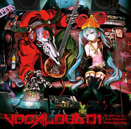 アルバム『VOCALOUD 01 - Breaking of the Emotion -』 Illustration by so-bin (C) Crypton Future Media, INC. www.piapro.net (okmusic UP\'s)