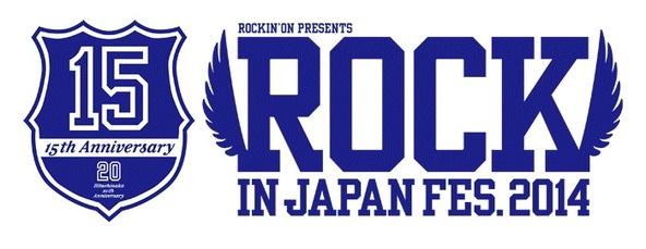 ROCK IN JAPAN FESTIVAL 2014ロゴ (okmusic UP\'s)