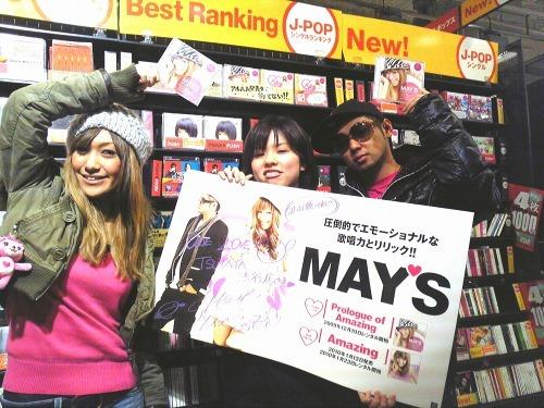 レンタル限定CDの発表を機に、大手レンタル店SHIBUYA TSUTAYAを訪問したMAY'S (c)Listen Japan