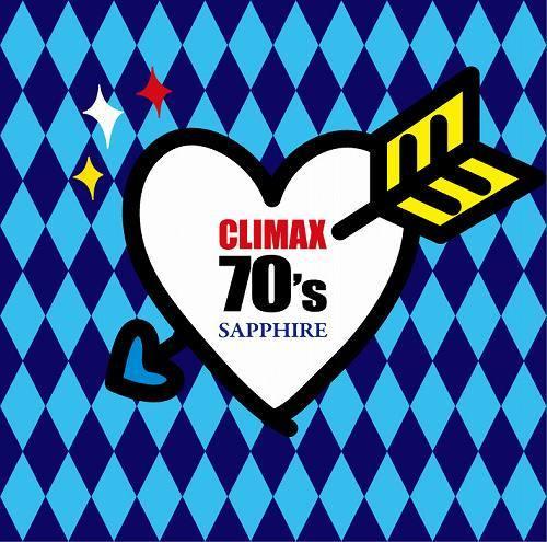 『クライマックス70's サファイア』 (c)Listen Japan