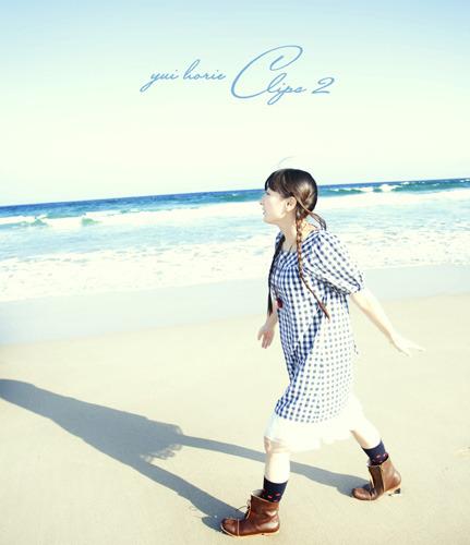 発売は5月と先になるが、ファンはお年玉を残しておこう!(※画像は堀江由衣「yui horie CLIPS2」Blu-rayジャケット画像) (c)ListenJapan
