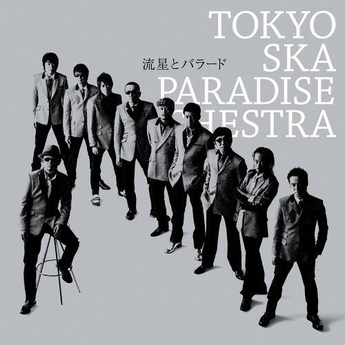 東京スカパラダイスオーケストラが奥田民生をヴォーカルに迎えたシングル「流星とバラード」 (c)Listen Japan