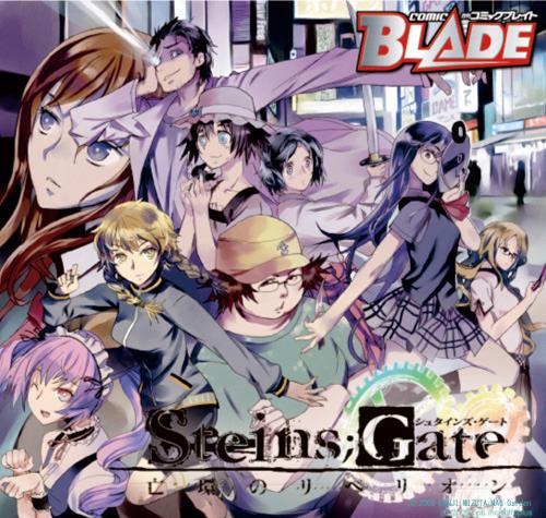 「STEINS;GATE 亡環のリベリオン」 (C)2009 5pb.Inc/Nitroplus (C)2009 KENJI MIZUTA/MAG Garden