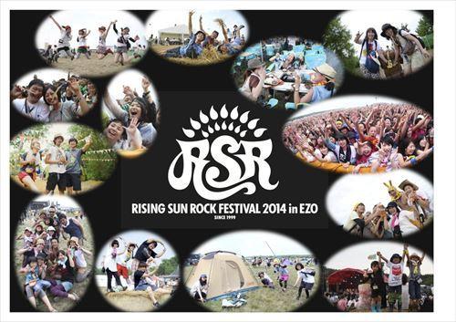 「RISING SUN ROCK FESTIVAL」が3/1よりチケット先行抽選申し込みを開始 (okmusic UP\'s)
