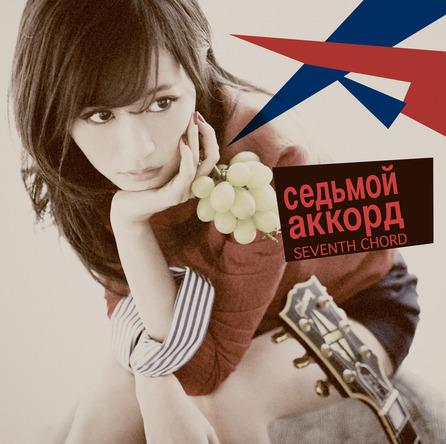 シングル「セブンスコード」 【Type-A】 (okmusic UP's)